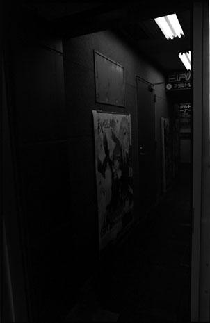 F201006089