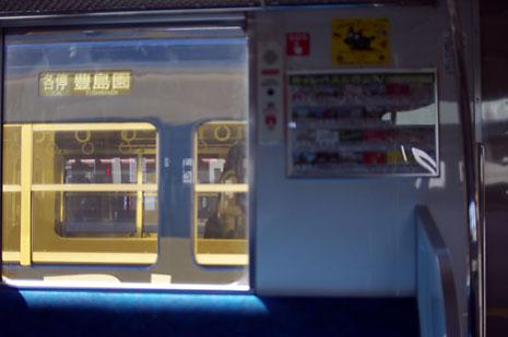 Imgp1284