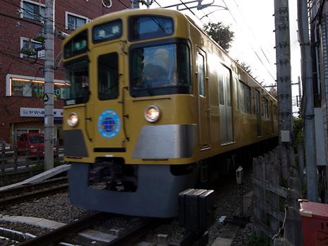 R0013461